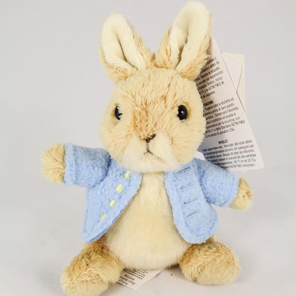 Peter Rabbit Plush Keyring